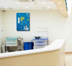 Hospital Patio Signs