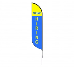 Pre-Printed Now Hiring Feather Flag