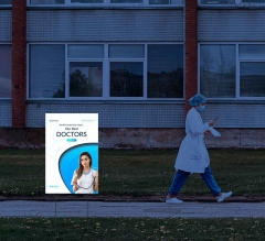 Reflective Hospital Yard Signs