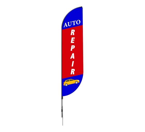 Pre-Printed Auto Repair Feather Flag